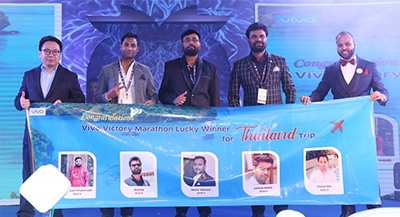 Vivo Rajasthan Reward and Recognition Event | It's How We Cheer!