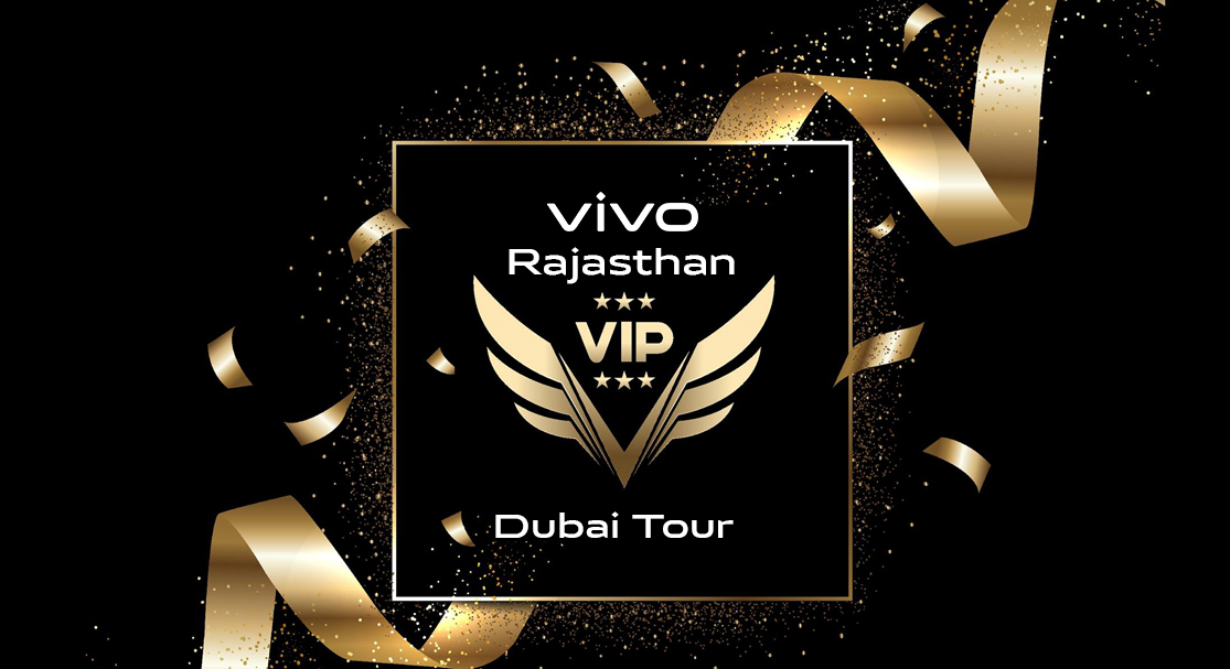 Vivo VIP Rewards 2020| Dubai Tour & Event